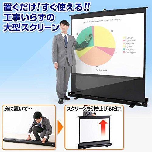 サンワダイレクト プロジェクタースクリーン 60インチ 自立式床置き型 携帯型ロールスクリーン 100-PRS006