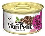 モンプチ セレクション1P ロースト牛肉のあらほぐし手作り風 85g×24個入
