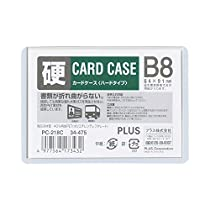 プラス カードケース ハードタイプ B8 PET PC-218C 34-475