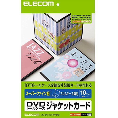 ELECOM DVDスリムトールケースカード 10枚入/カード:W263×D182MM EDT-SDVDM1