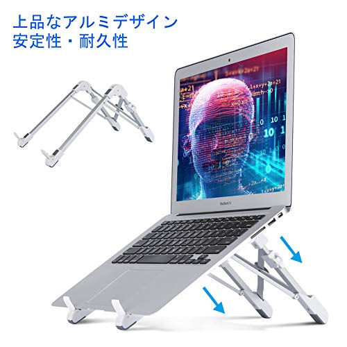 Granda(グランダ) ノートパソコンスタンド 折りたたみ...