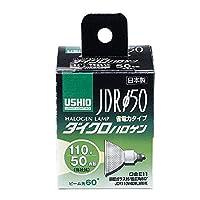 ダイクロハロゲン(JDRφ50)。 ダイクロハロゲン JDR110V40WLWW/K G-149H 〈簡易梱包