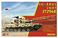 モンモデル 1/35 中国人民解放軍 主力戦車 96B式 プラモデル MTS034