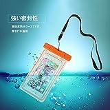 Deallink スマホ携帯 防水ケース 国際防水等級 IPX8 オレンジ色 4色  5.7センチまで全機種対応 ストラップ付属 iPhone6・Samsung・Sony シーリズ 全機種対応 指紋認証対応
