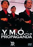 A Y.M.O FILM PROPAGANDA[DVD]