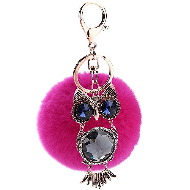 女性ファッション小物 ハンドバッグペンダント 合金のフクロウの人造毛皮の ふわふわのポンポンボールキーホルダー キーリング ローズレッド