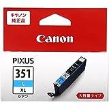 Canon キヤノン 純正 インクカートリッジ BCI-351 シアン 大容量タイプ BCI-351XLC