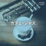 カフェ・ジャズ