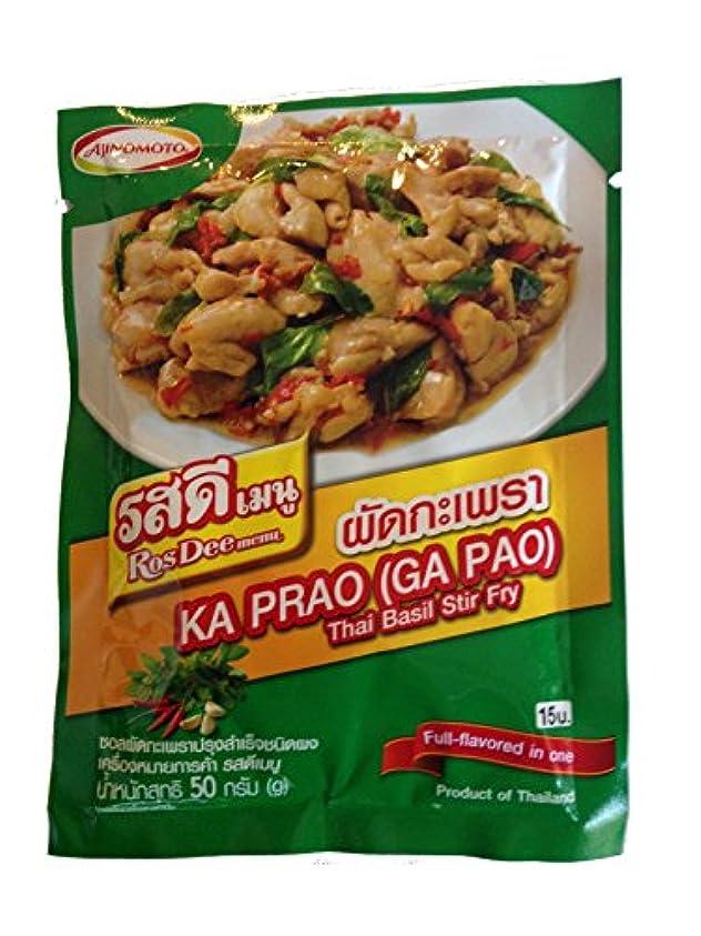 交響曲トラフホームタイ産 ガパオの素 ( タイ料理の調味料 ) 手作り新鮮 本格 タイ料理 エスニック料理 本場の味 ホームパーティ 人気料理 50g