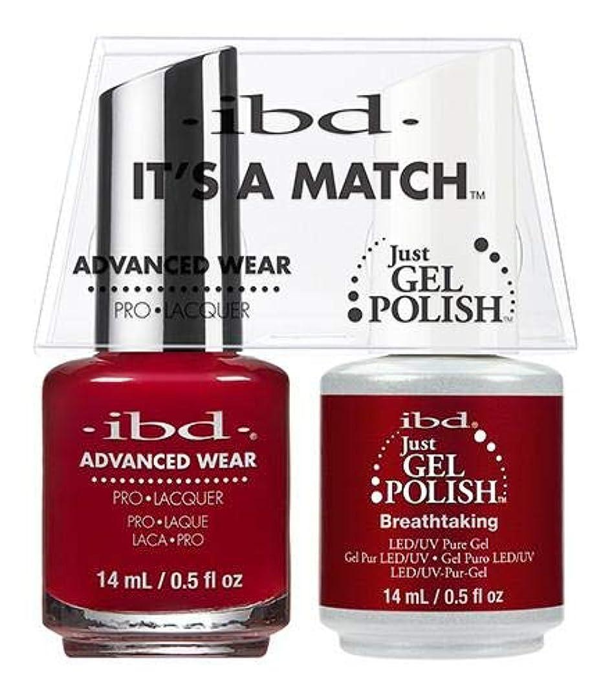 脅威遠足夫IBD Advanced Wear -