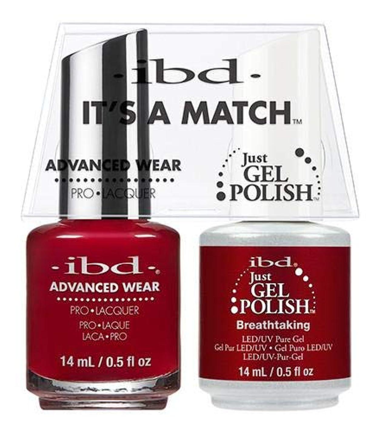 取り消すコンテンポラリー汚物IBD Advanced Wear -