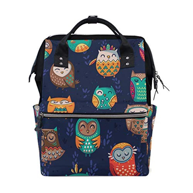ママバッグ マザーズバッグ リュックサック ハンドバッグ 旅行用 フクロウ柄 可愛い ファション