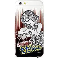 不思議のたたりちゃん iPhoneケース iPhone6 TPU たたり【iPhone6s対応】