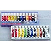 ターナー 不透明水彩絵の具 12色セット B01-1025