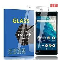 【2枚セット】Y!mobile Android One S4 フィルム DIGNO J 704KC フィルム 硬度9H 超薄0.33mm 2.5D 耐衝撃 撥油性 超耐久 耐指紋 日本旭硝子素材採用 飛散防止処理保護フィルム Android One S4/DIGNO J (704KC) 対応