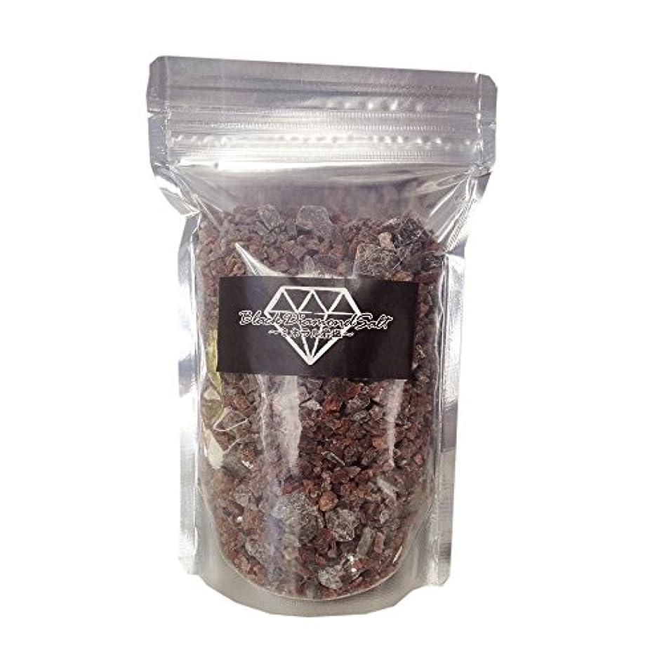 変数過ち乳温活用 お風呂用ブラックダイヤソルト岩塩450g(15回分)