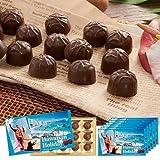 ハワイアンホリデー(Hawaiian Holiday) マカデミアナッツ チョコレート6箱セット【ハワイ 海外土産 輸入食品 スイーツ 】