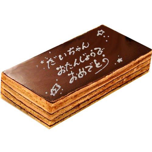 神戸スイーツ チョコレートケーキ オペラ シート5人分 (敬老の日 バースデーケーキ ケーキメッセージ&キャンドル付き 誕生日ケーキ お中元 洋菓子)