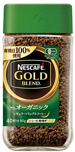 ネスカフェ ゴールドブレンド オーガニック 粉 80g