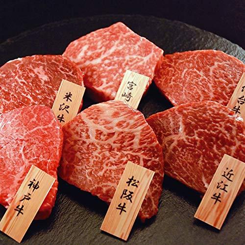 日本ブランド牛6選ミニステーキ 7000951 【お肉 牛肉 高級 詰め合わせ ギフトセット 贈り物】