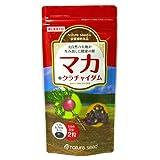 マカ+クラチャイダム 1袋 60粒 アルギニン豊富なマカと黒生姜サプリ