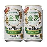 【2CS】サントリー金麦オフ350ml(24本入)×2ケース発泡酒・第3サントリーHD