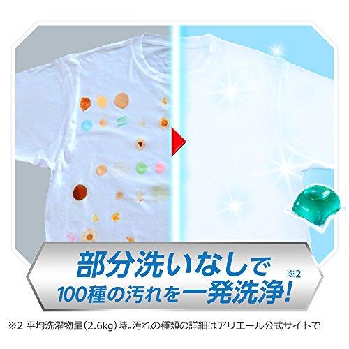『【ケース販売】 アリエール 洗濯洗剤 液体 パワージェルボール 詰め替え 超お得サイズ 940g (48個入り)×6個』の1枚目の画像
