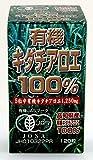 有機キダチアロエ100% 24-30日分 120粒