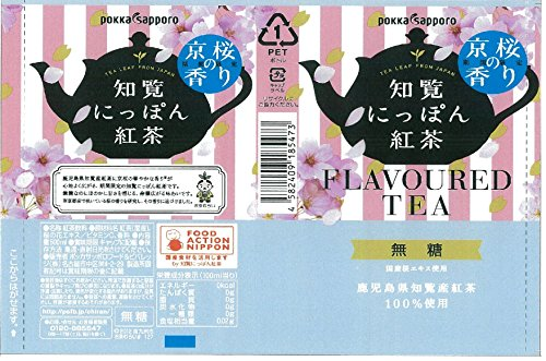 知覧にっぽん紅茶 無糖 京桜の香り 500ml×24本