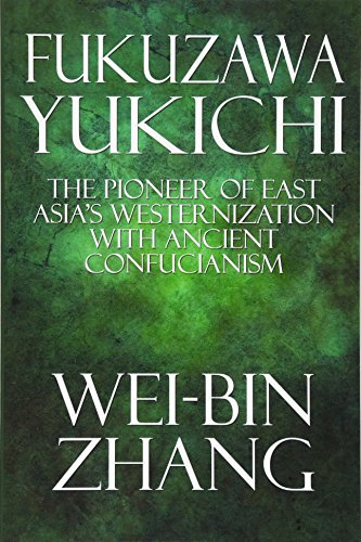 fukuzawa essay History other essays: western influence in china and japan this research paper western influence in china and japan and other 63,000 of yukichi fukuzawa.