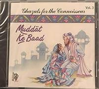 Ghazals for the Connoisseur 3