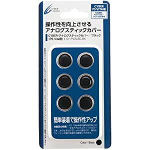 CYBER ・ アナログスティックカバー ( PS Vita 用) ブラック 【PCH-1000/2000シリーズ】