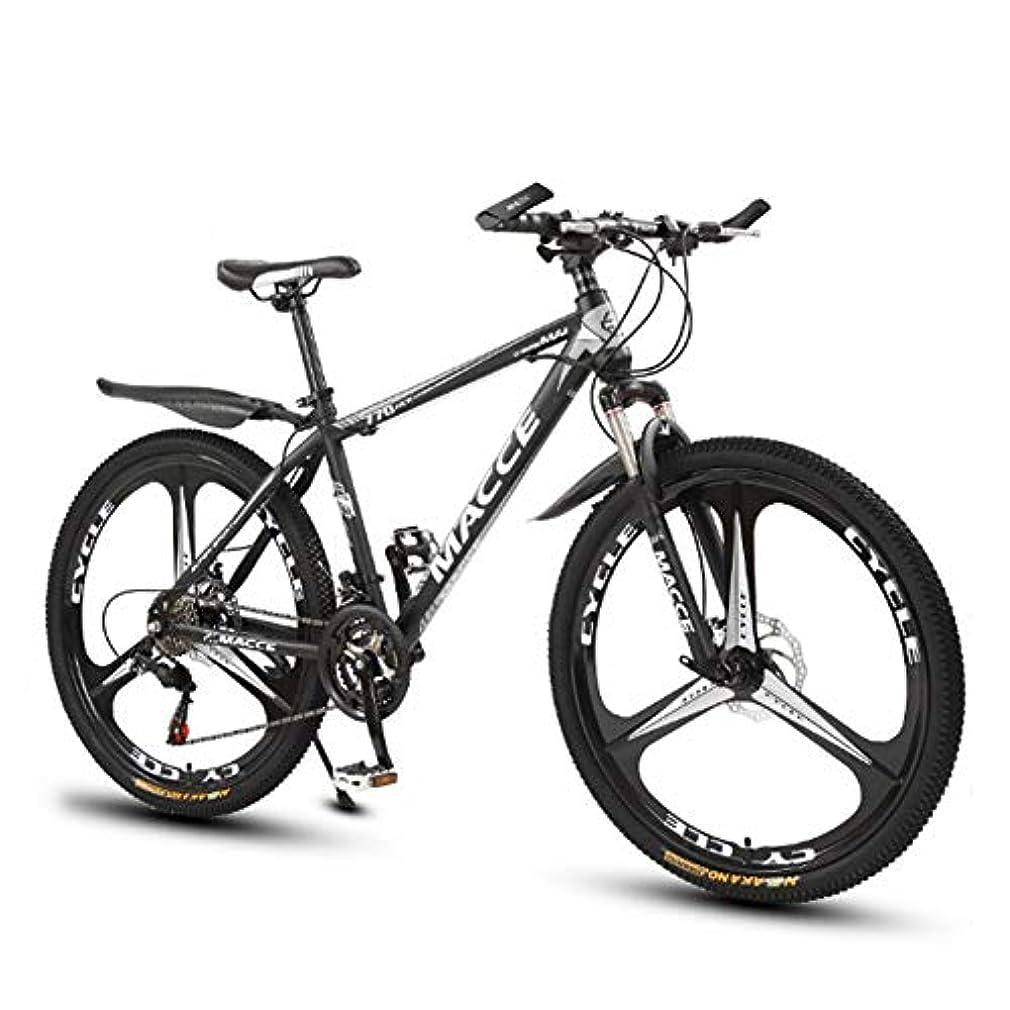 先史時代の過言間違い自転車、マウンテンバイク、超大型および超幅広タイヤ、26インチ21/24/27シフト自転車、男性および女性の学生用シフト自転車、3つのカッターホイール付きMTB自転車,黒,26 inch 27 speed
