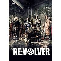 【早期購入特典あり】舞台「RE:VOLVER」