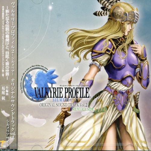 ヴァルキリープロファイル2 -シルメリア- オリジナルサウンドトラック Vol.2の詳細を見る