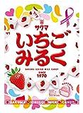 サクマ製菓 いちごみるく 100g×10袋