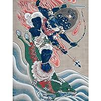 Wisdom King Great Awe Inspiring Power Japan Edo Extra Large XL Wall Art Poster Print キング すばらしいです 日本 壁 ポスター印刷