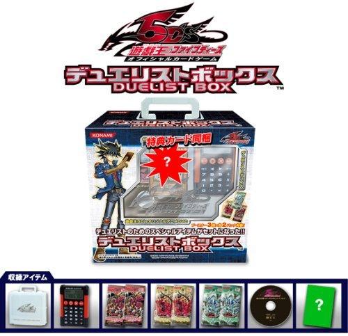 遊戯王 ファイブディーズ オフィシャルカードゲーム DUELIST BOX( デュエリストボックス )【通常版】