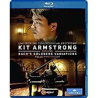 『バッハ:ゴルトベルク変奏曲とその先人たち』 キット・アームストロング