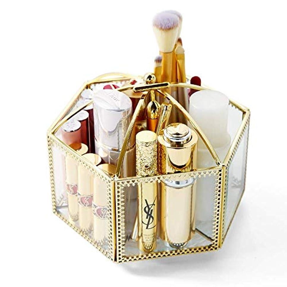 ガウン無限大隣人NJC 化粧ケースバッグジュエリーボックス回転可能な大容量の化粧品収納ボックスメイクアップ