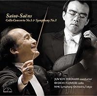 サン=サーンス:チェロ協奏曲、交響曲第3番