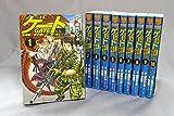 ゲート 自衛隊 彼の地にて、斯く戦えり コミック 1-10巻セット (アルファポリスCOMICS)