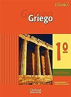 Proyecto Exedra, griego, 1 Bachillerato