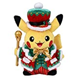 ポケモンセンターオリジナル ぬいぐるみ クリスマス2018 ピカチュウ
