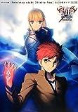 「Fate/stay night [Realta Nua] 公式攻略ガイド 改訂版」の画像