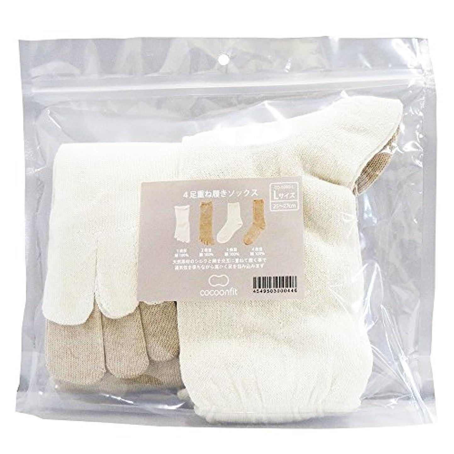に向けて出発私たちのもの子供っぽいコクーンフィット イノセントシリーズ 4足重ね履きソックス メンズ CO-0390-L