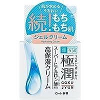 肌ラボ 極潤 ヒアルロンクリーム スーパーヒアルロン酸×ヒアルロン酸配合50g