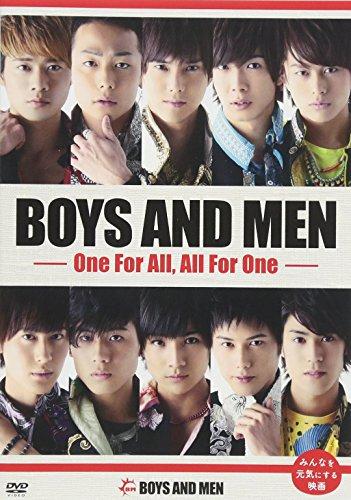 本田剛文(BOYS AND MEN)の画像&動画まとめ!歌もトークも魅せる♪ほんでぃの魅力を大解剖の画像