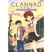 CLANNADオフィシャルコミック 6 (CR COMICS)