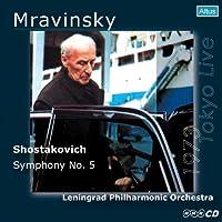 ショスタコーヴィチ: 交響曲第5番「革命」 (Shostakovich : Symphony No.5 / Mravinsky & Leningrad Philharmonic Orchestra) [HQCD] [日本語解説付]